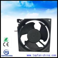 China The Fridge with Fan 92mm x 92mm x 32mm / 12V Electronics Cooling Fan wholesale