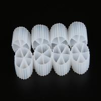 China Self Cleaning MBBR Filter Media Moving Bed Biofilm Reactor 20 Year Life Span wholesale