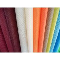 Buy cheap PP Spunbond Nonwoven Fabric For Protective Masks / Medical face Masks product