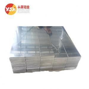 China Alloy Metal Anodized Aluminum Sheet 1070 1200 2024 6061 7085 5052 3003 2A12 wholesale