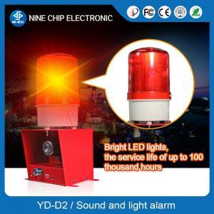 China Alarm equipment, Wired sound alarm strobe light and wired sound alarm strobe light siren home on sale