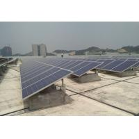 China Mono Silicon Solar Panels 50KW On Grid PV System / Solar Panel Roof Mounting Systems wholesale