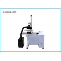China Red Light 20w Laser Marking Equipment Smoking Purifier For Metal Building Materials on sale