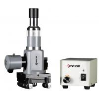 Buy cheap Self Contained Metallurgical Optical Microscope Portable With Digital Camera from wholesalers