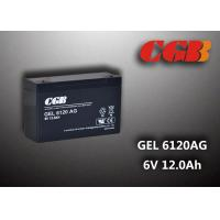China 12AH GEL6120AG GEL AGM Lead Acid Rechargeable Battery For Solar System wholesale