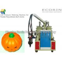 China 6 - 15 Kw Polyurethane Molding Machine For Soft Pumpkin Head Toy Maker wholesale