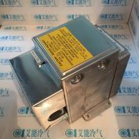 China CARRIER CHILLER ACTUATOR HF26BB024 wholesale
