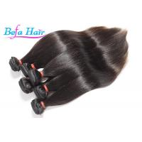 China 100% Unprocessed Tangle Free Brazilian Virgin Hair Extensions Black / Brown wholesale