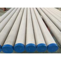 China Duplex Stainless Steel Pipe ,A/SA789, A/SA790, A/SA928,DIN17456/17458,EN10216-5 UNS S31803,S32205,S32101,S32304,S32750 wholesale