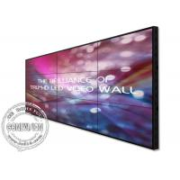 "China Ultra Narrow Bezel 55"" Digital Signage Video Wall 1080P HD 3.5mm 500 Brightness wholesale"