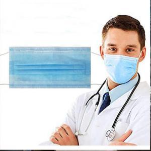 China Breathable Medical Respirator Mask Soft Comfortable Non Toxic Latex Free wholesale