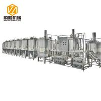 China Stainless Steel Large Beer Brewing Equipment , 5 Vessels Beer Making Equipment wholesale