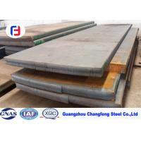 China Big Plate Carbon Tool Steel Hot Rolled Techniques Low Cold Plastic Deformation wholesale