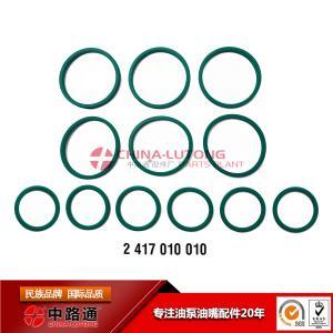 China td42 injector pump seal kit-ford tractor injector pump rebuild kit wholesale