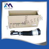 China W220 2203202438 Mercedes-benz Air Suspension Parts wholesale