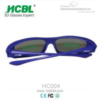 China Custom Printed 3D Glasses Linear Polarized For 3D Animation Films With 0.4mm Thickness Lens wholesale