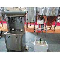 China 50Hz SUS304 Automatic Glass Bottle Filling Machine For Beer / Beverage wholesale