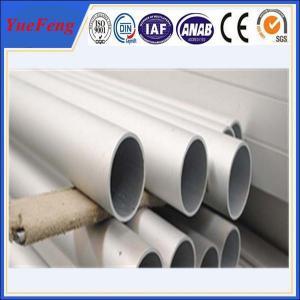 China Anodized/polishing alu tubes 12 years quality guaranteen period aluminium price per kilo wholesale