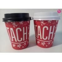 China Insulated 300ml 8oz Hot Coffee Take Away Cup Disposable Paper Cups wholesale