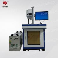 Buy cheap Promotion 20W CO2 Laser Marking Machine with Super Laser Source for Hardware from wholesalers