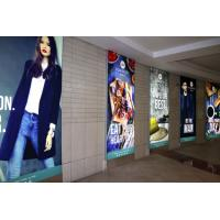 China Retail Design Textile Light Box Double Sides Dye Sublimation Printing wholesale