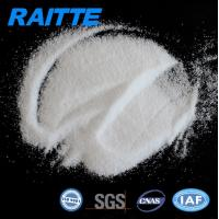 China Dry Powder Type Paper Making Chemicals Paper Retention Agent Polyacrylamide wholesale