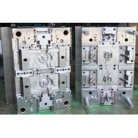 China Professional Injection Mold Maker For ABS / PC+ABS Plastic Housings / Covers wholesale