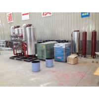 China High Purity Medical Oxygen producing plants For Hospital , cryogenic nitrogen plant wholesale