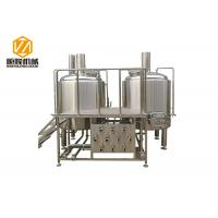 China two vessles automatic brewery equipment 2000L brewhouse with fermenters wholesale