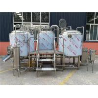 China Automatic Beer Production Line 30hl Four Vessels Brewhouse With Plc Control wholesale