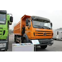 China Popular in Africa China Factory Beiben heavy duty truck 6x4 dump truck sale wholesale