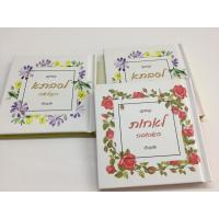China Calendar Note Book Magazine Hardbound Book Binding Services Logo Embossing wholesale