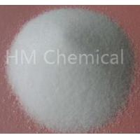 China Cross linking Diacetone Acrylamide - DAAM 99% Min CAS NO 2873-97-4 White Powder wholesale