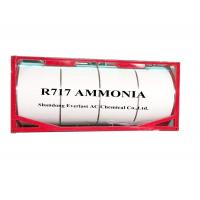 China Liquid Ammonia Refrigerant R717 NH3 For Refrigeration Plant HS Code 2814100000 wholesale