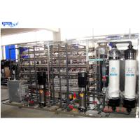 China UF Filters Reverse Osmosis Water Treatment System , Edi Water Treatment Plant wholesale