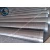 China Customized Oil Filter Johnson Wire Screen Non Clogging 29-1300mm Diameter wholesale