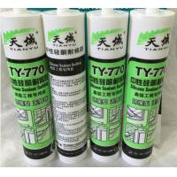 China Wide Adhesion Exterior Wall Sealant , Tile Silicone Sealant Neutral Cure wholesale