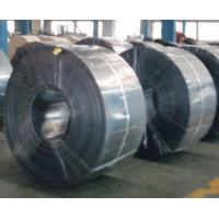China cooler, Welding pipe, C-channel, rims Continous Black annealing cold rolled steel strip wholesale