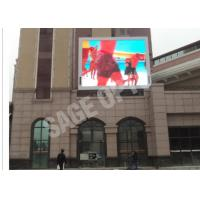 Full Color Led Display Outdoor Advertising , P9 Dip Led Screen 3ft * 3ft Advertising LED Display