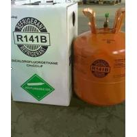 China HFC-141b refrigerant gas 99.9% pure high quality wholesale