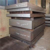 Buy cheap S50C/1.1210/SAE1015/50# Plastic Mould Steel Plate For Carbon Steel from wholesalers