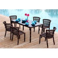 China Outdoor furniture wicker dinning table-15009 wholesale
