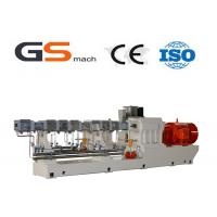Quality Custom Filler Masterbatch Machine Plastic Twin Screw Extruder Granulation for sale