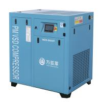 China Wear Resistant Air Compressor Screw Type / 30 Hp Rotary Screw Air Compressor wholesale