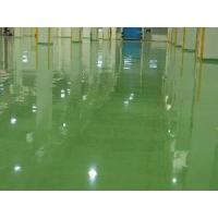 China Epoxy Self-leveling Floor Paint/Epoxy Paint/Floor Paint/Industrial Paint(JD-2000) wholesale
