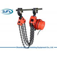 China DHP Type Electric Chain Hoist 0.18 M/Min Lifting Speed Orange Appearance wholesale