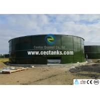 China Dome Roof Glass Fused Steel Tanks For Sewage Treatment Plant wholesale