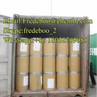 Buy cheap Proparacaine Hydrochloride CAS 5875-06-9 Proparacaine HCl for Local Anesthetic from wholesalers