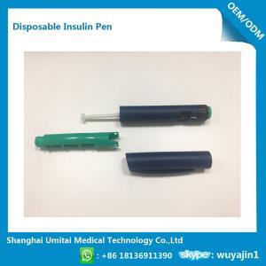 China Disposable Insulin Cartridge Pen , Aspart Insulin Pen Easy Operation wholesale