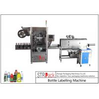 China Full Automatic Shrink Sleeve Labeling Machine For Bottles Cans Cups Capacity 100-350 BPM wholesale
